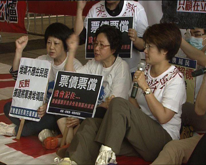 立會續議「一堆一爐」團體抗議