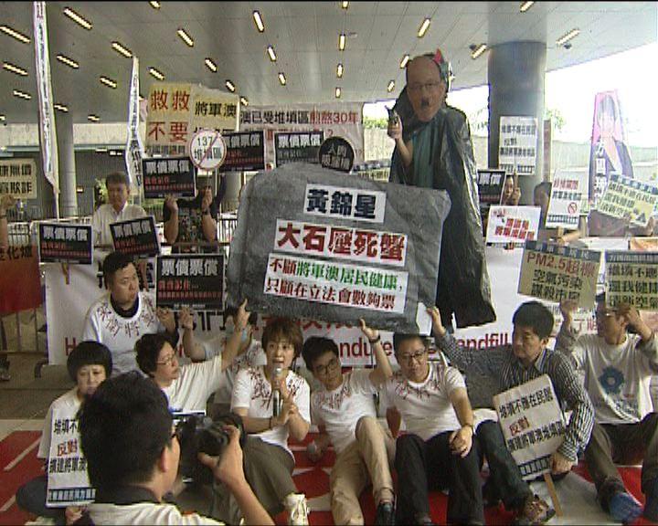 團體抗議一堆一爐 立會會議一度暫停