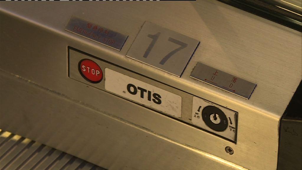 朗豪坊電梯事故 機電署進行刑事調查