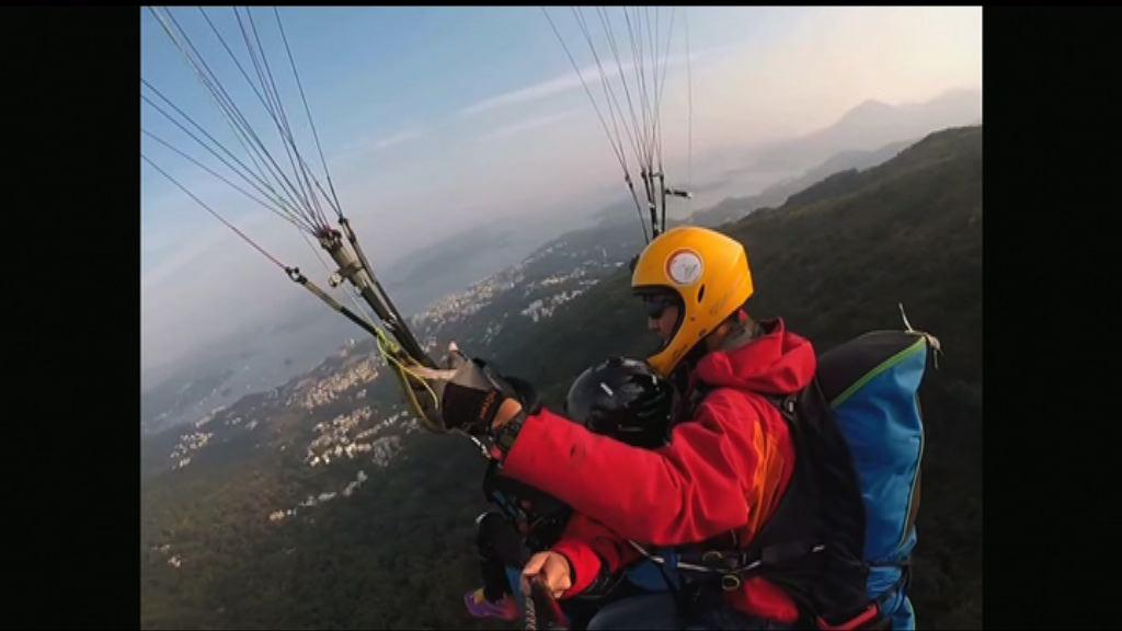 滑翔傘教練:如遇強風應緊急降落