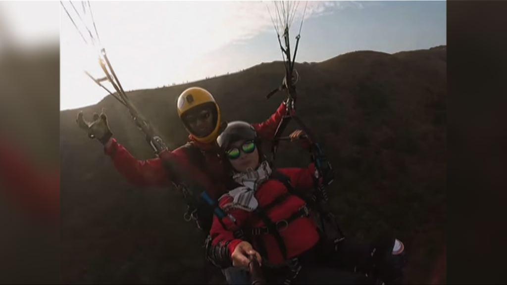 滑翔傘教練:過往曾有人玩滑翔傘後失蹤