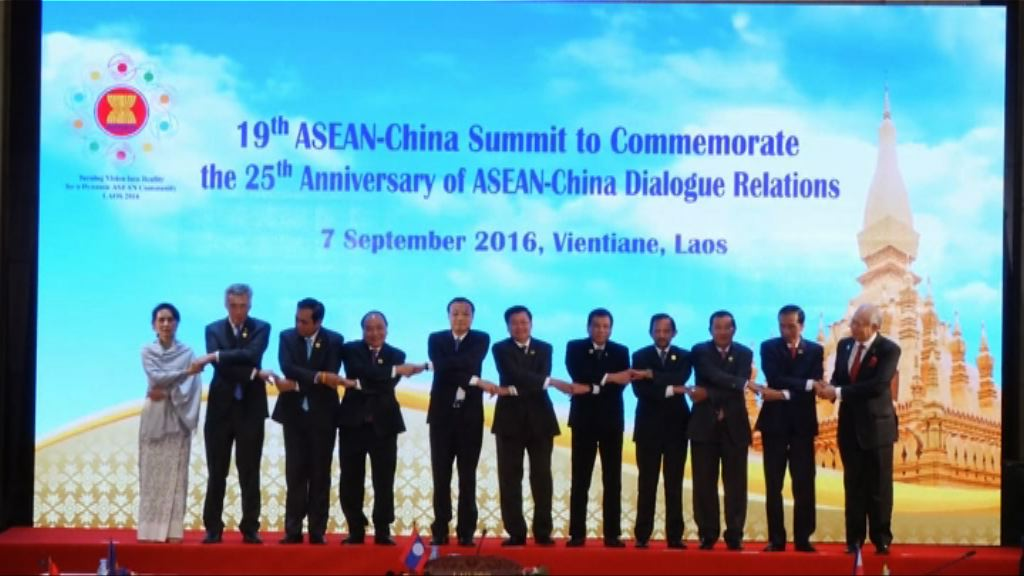 中國東盟通過海上緊急熱線準則