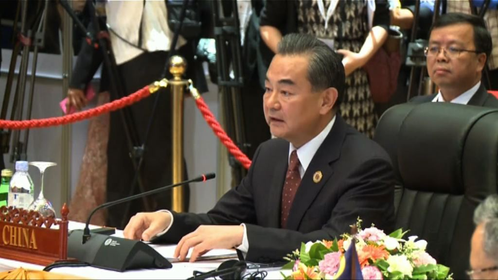 王毅:南海仲裁案是時候降溫