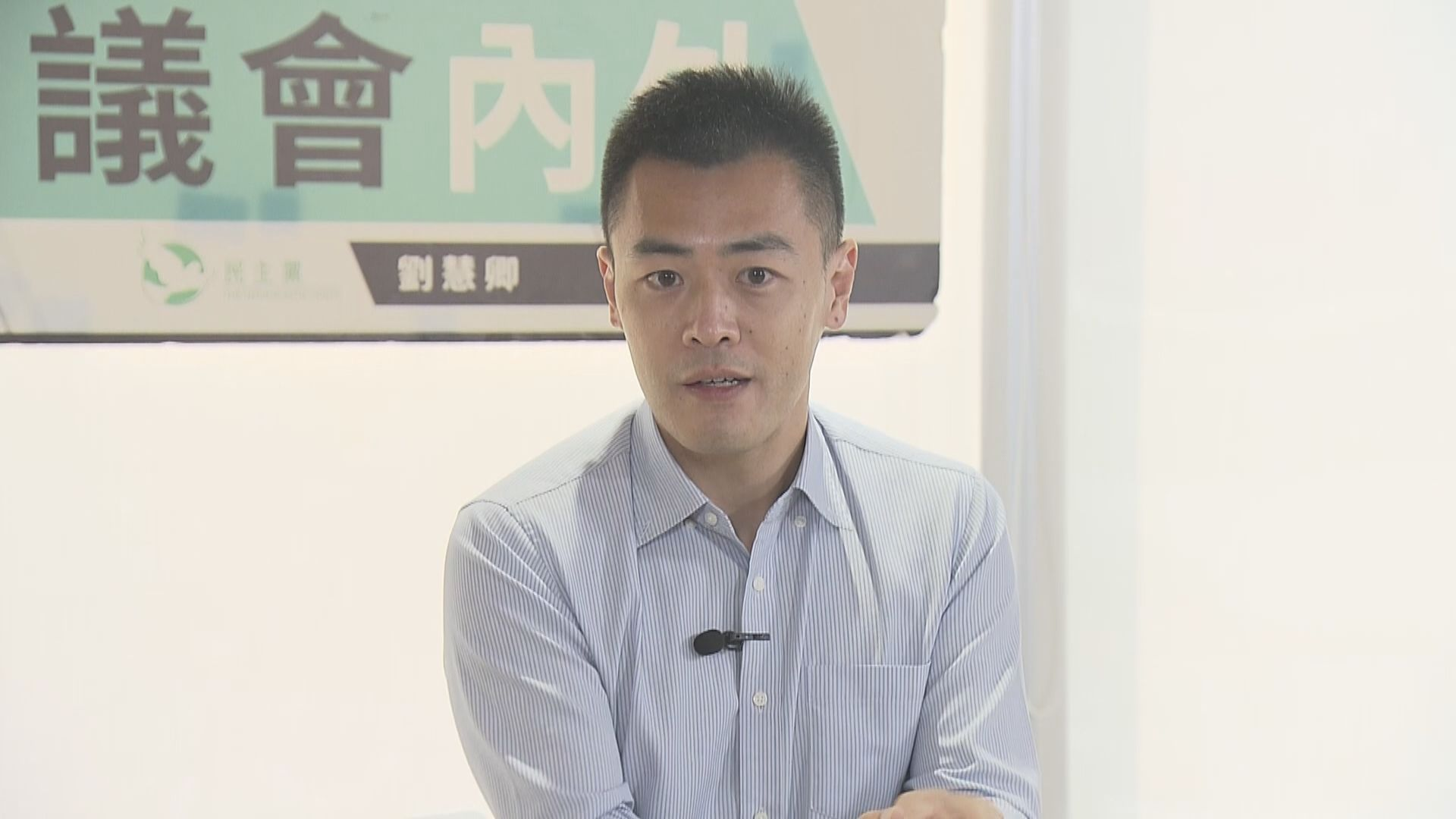 劉鳴煒冀香港與更多地方設旅遊氣泡