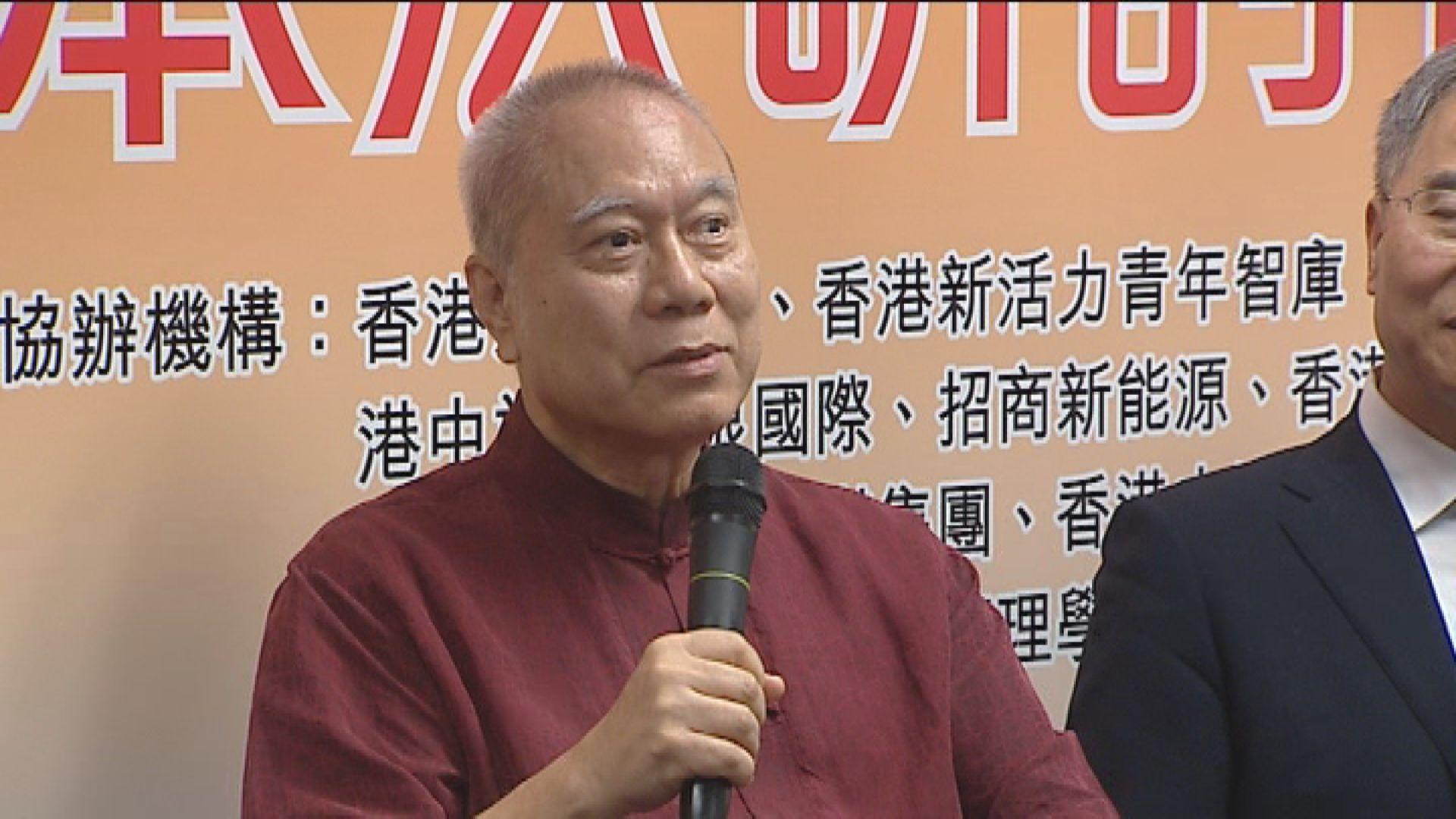 基本法委員會委員劉迺強去世
