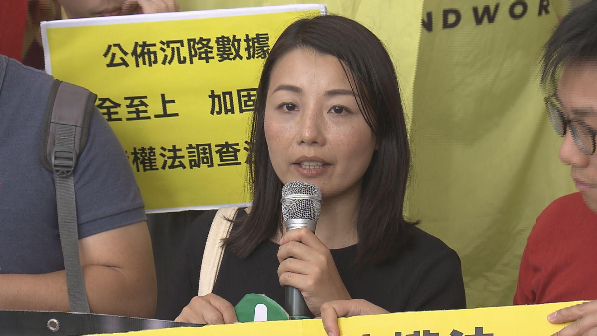 劉小麗將宣布參選九龍西補選