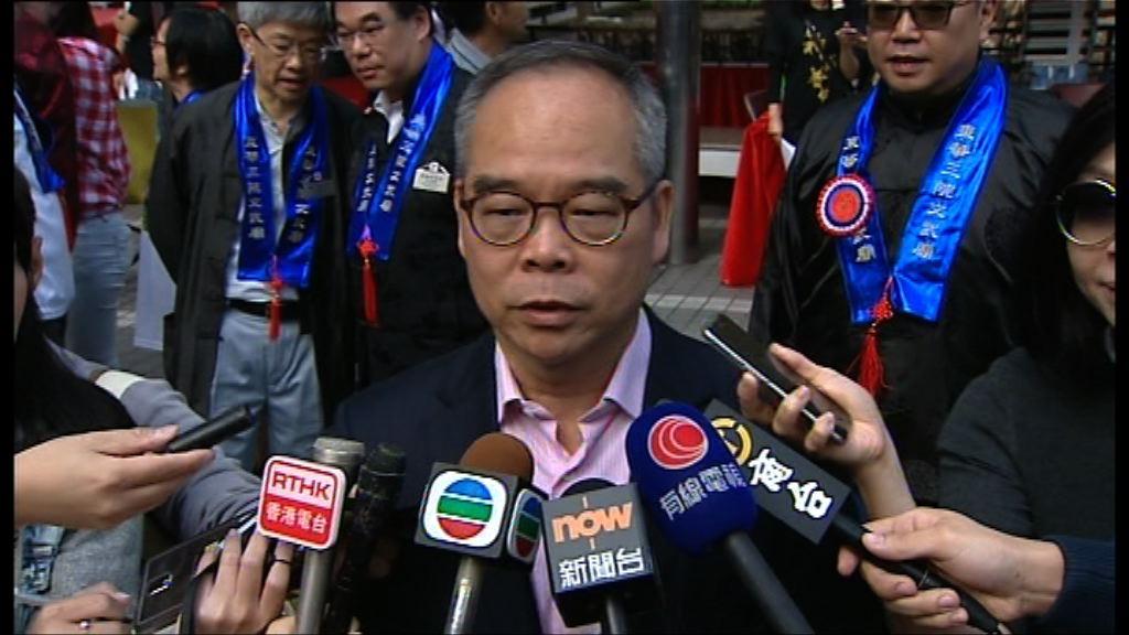 劉江華:國歌法本地立法後康文署將執法