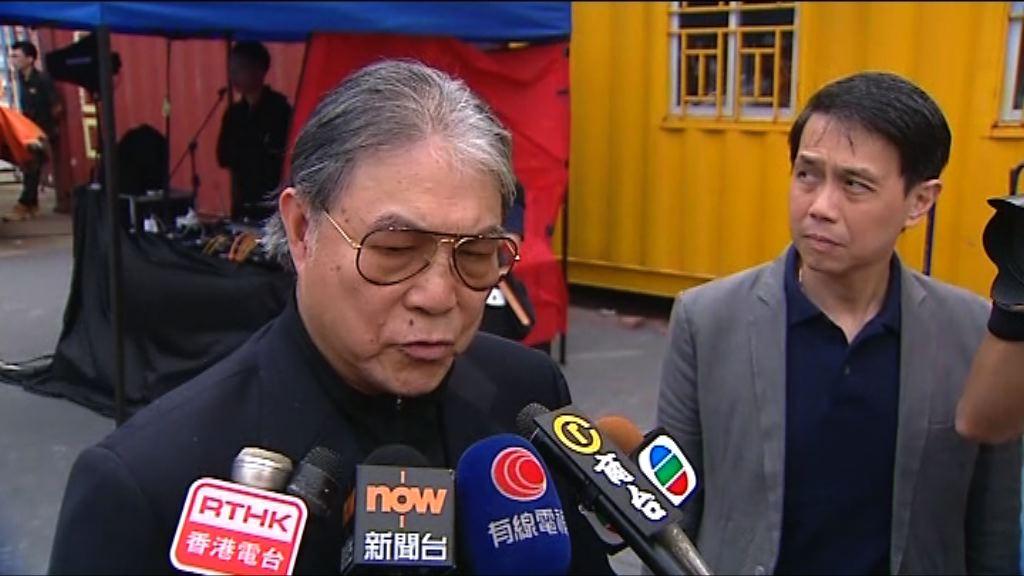 香港足總:呼籲球迷尊重國歌