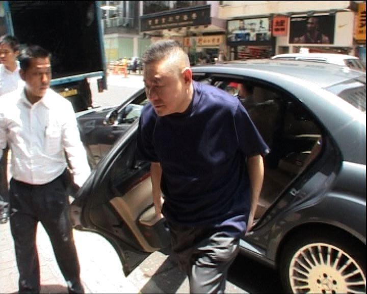 劉鑾雄2年來從未出席澳門聆訊