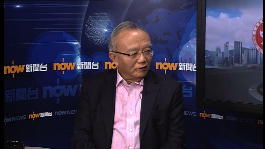 劉兆佳:林鄭與中聯辦保持距離減少疑慮