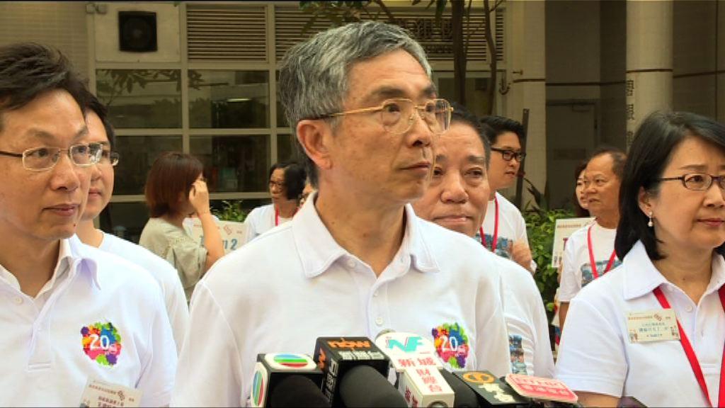 劉怡翔拒評財庫副局長人選
