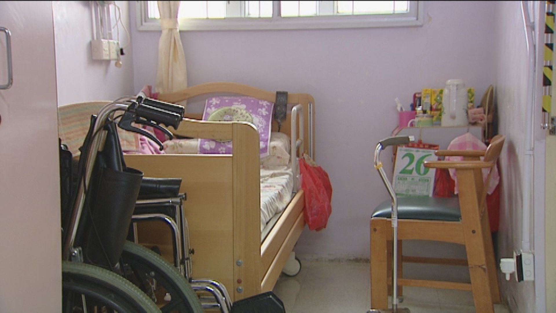 羅致光:解決資助安老院舍宿位短缺有難度