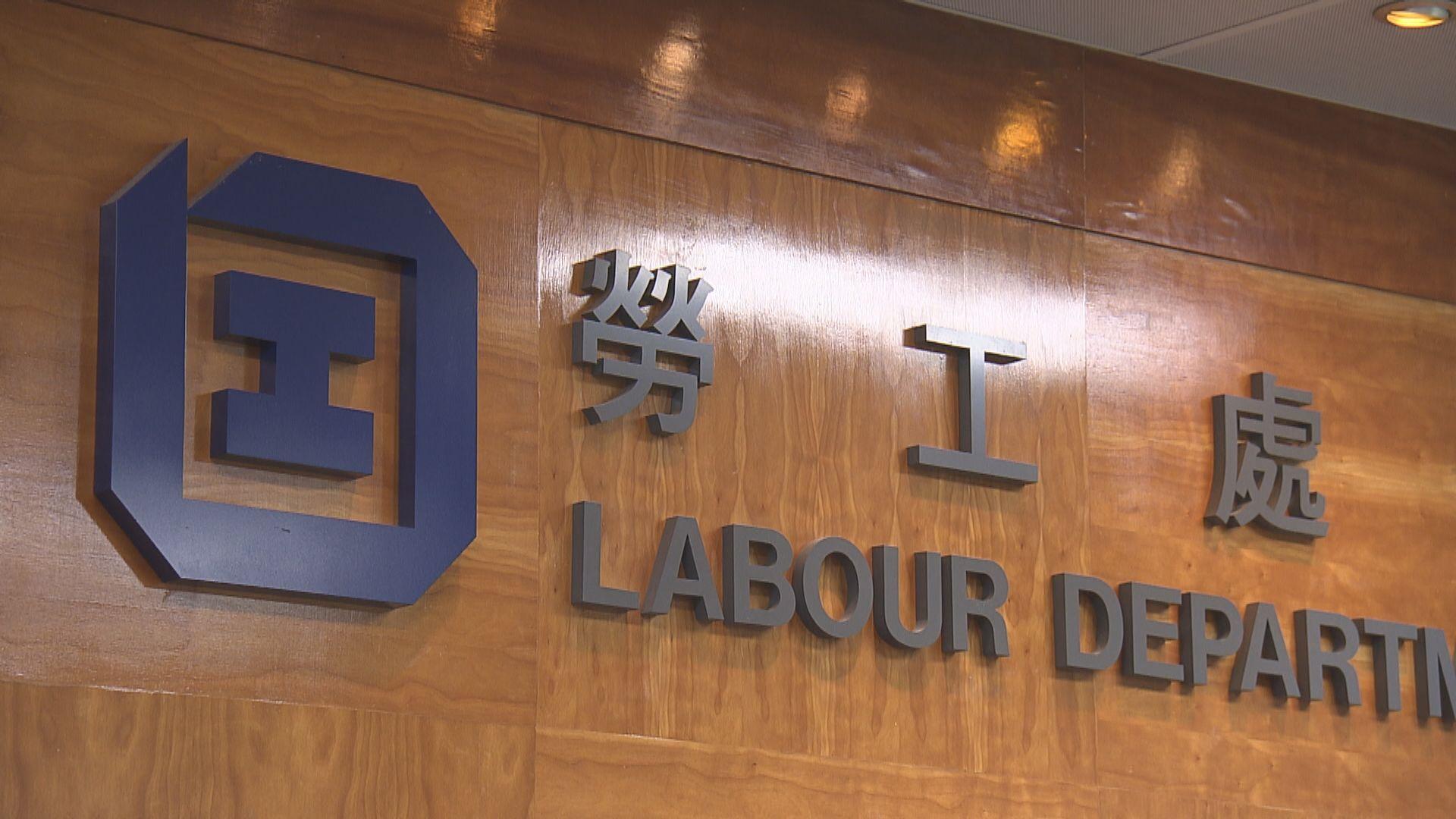 羅致光︰勞工處履行國安法責任監督管理工會 職工盟批政治整肅