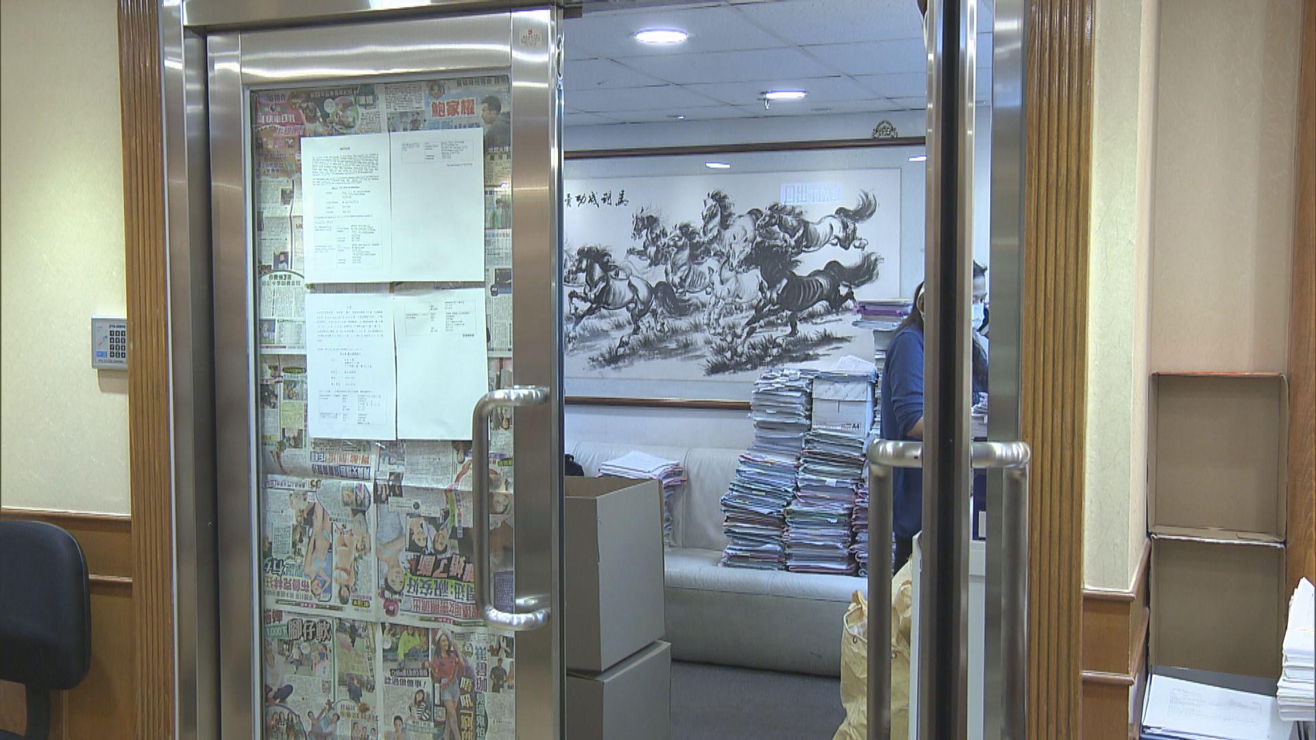 黃馮律師行涉挪用客戶款項 律師會接管並報警