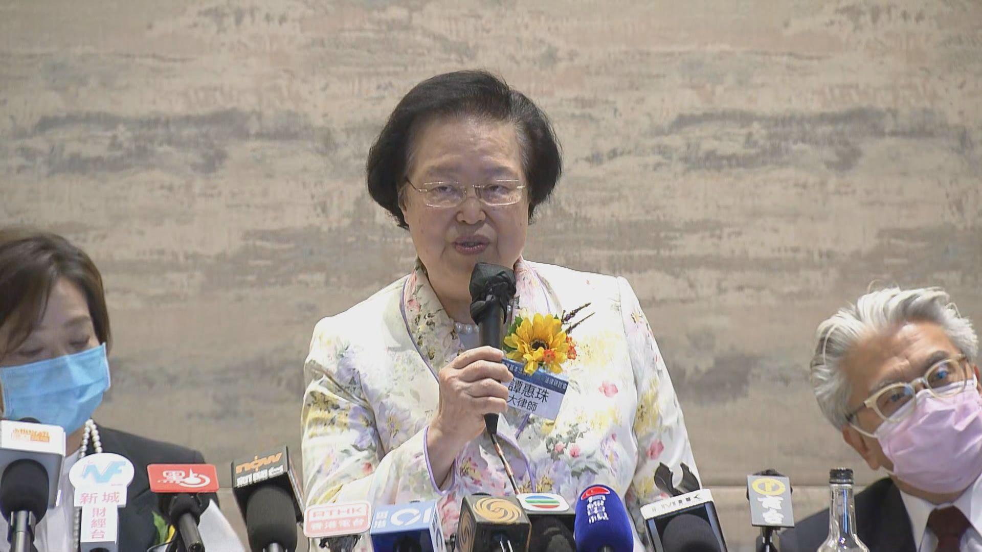 譚惠珠:中央可不給予香港有關國家安全案件管轄