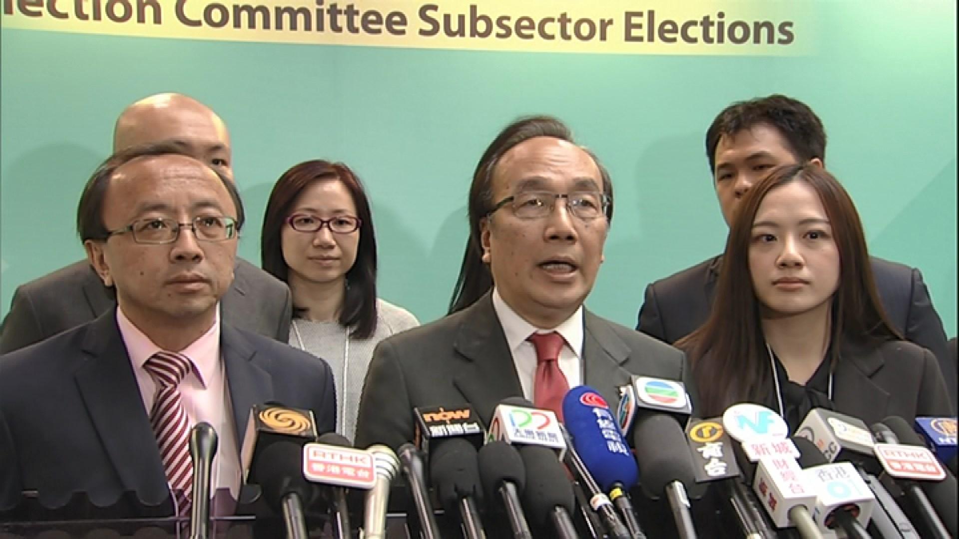 法律界選委聯署促撤回逃犯條例修訂草案