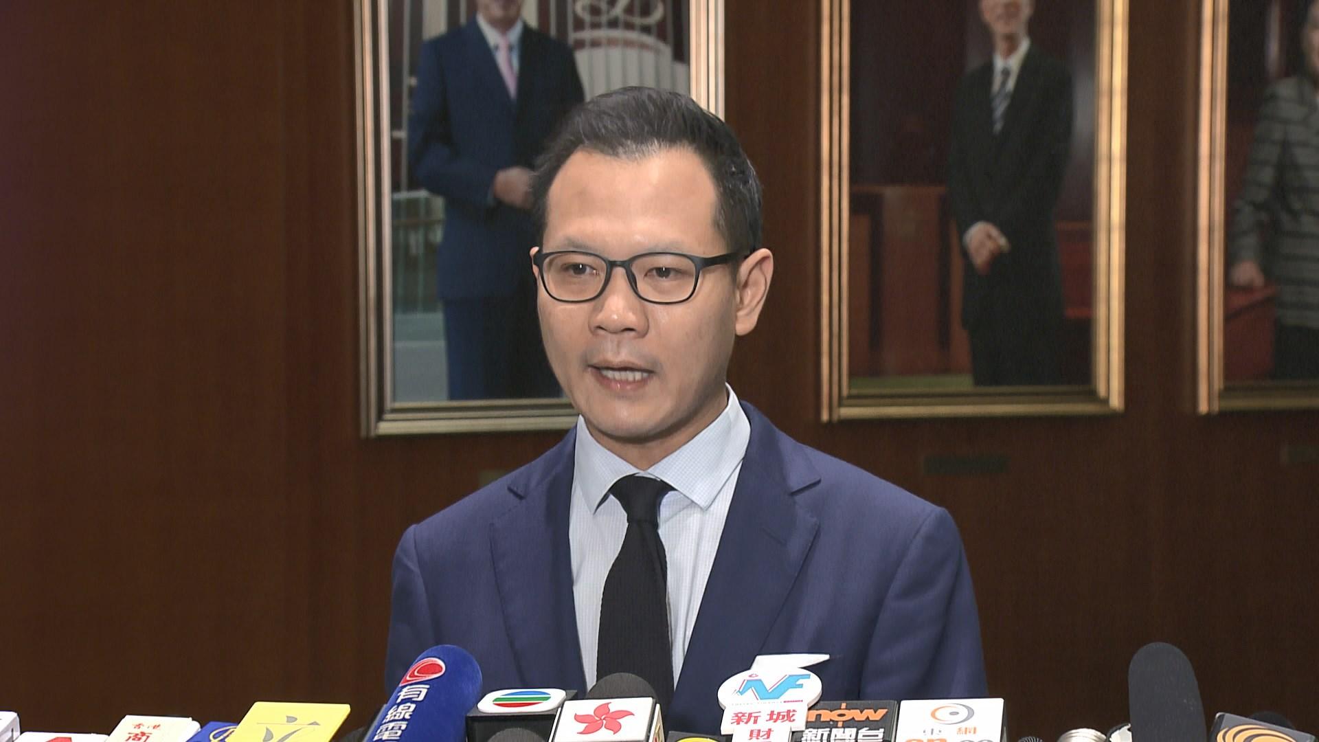 法律界下周四黑衣遊行反對政府修訂逃犯條例