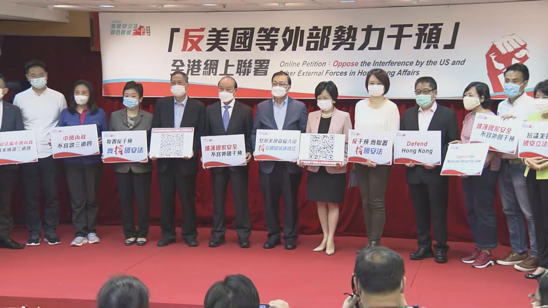 譚耀宗:國安法涉及非一般治安問題 需由國家層面處理
