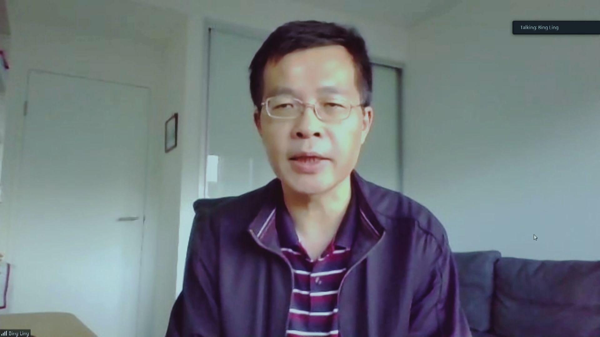 【港區國安法】法律學者:將疑犯移交內地審理等同違反基本法