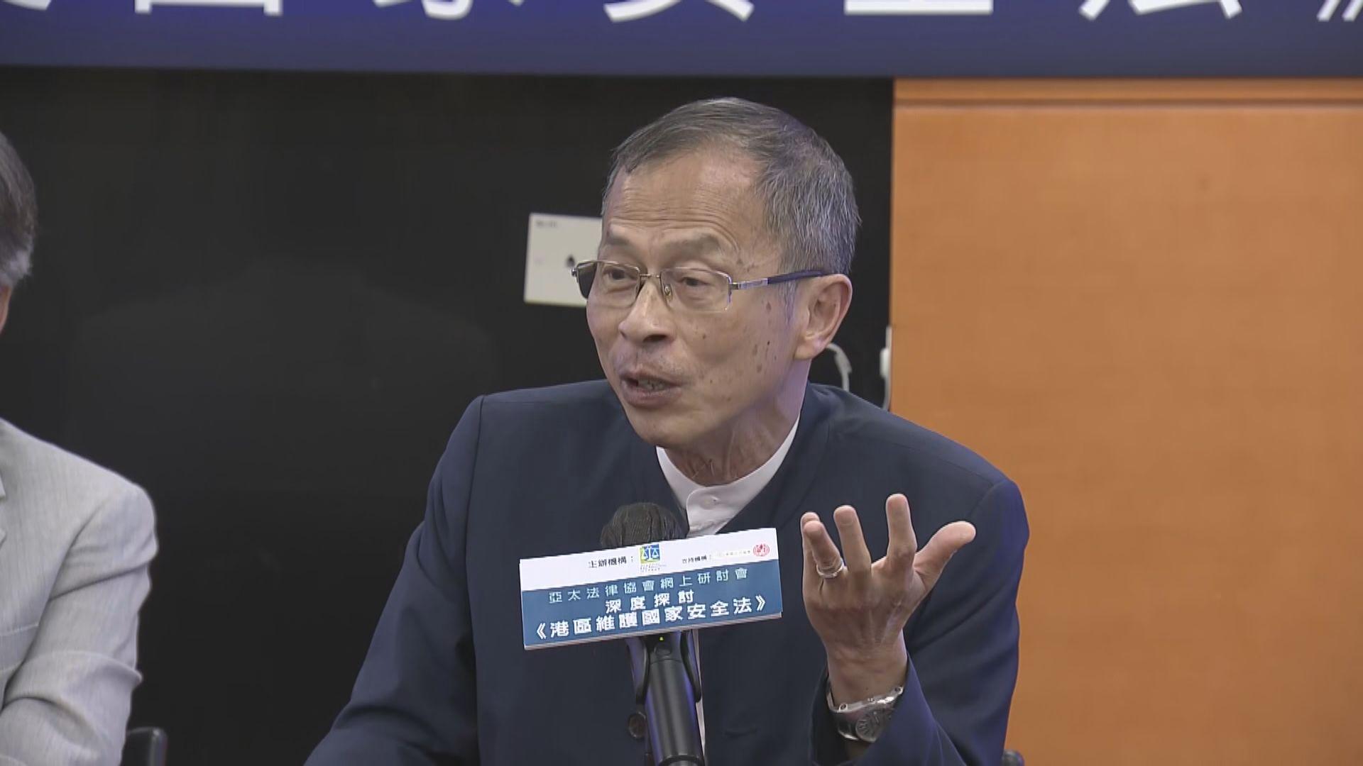 曾鈺成:港區國安法是為應對外國勢力干預