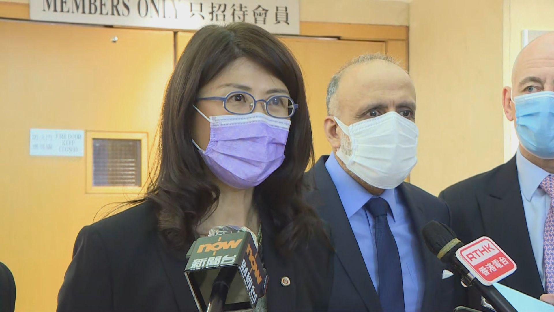 彭韻僖連任律師會會長 稱將就港區國安法發書面聲明