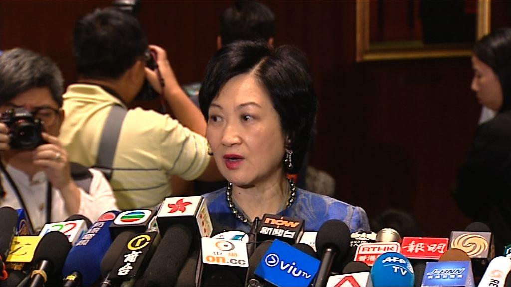 葉劉淑儀:人大釋法將打擊特區政府威信