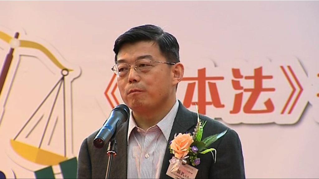 王振民:沒有法治香港將失去一切