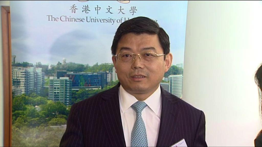 王振民:香港是中國不可分離的一部分