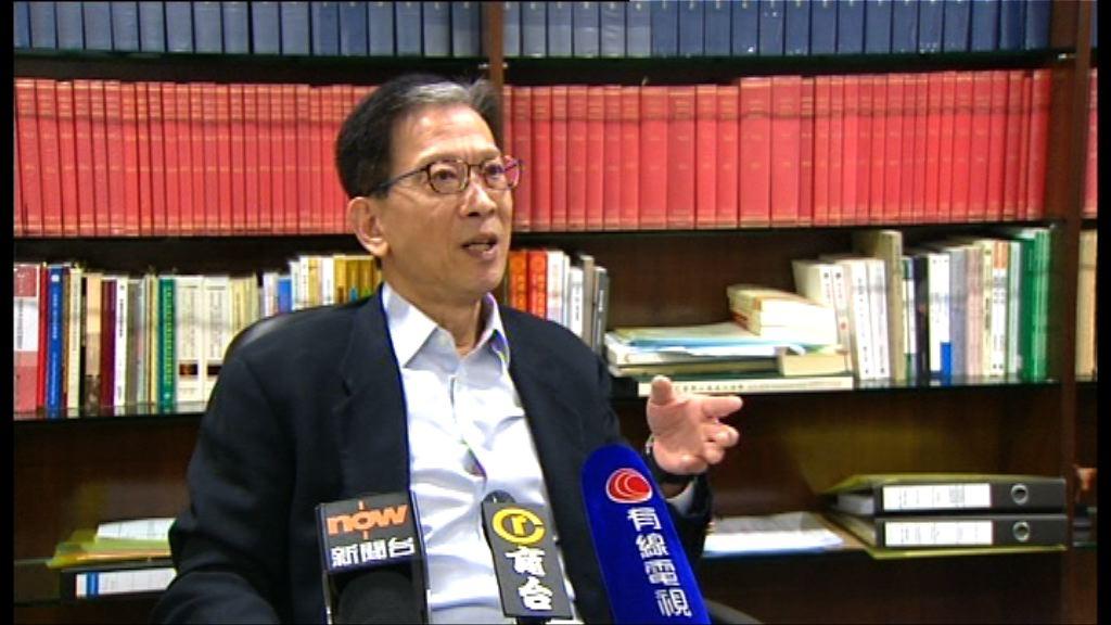 胡漢清:毋須議員通過 宣誓無效已失資格