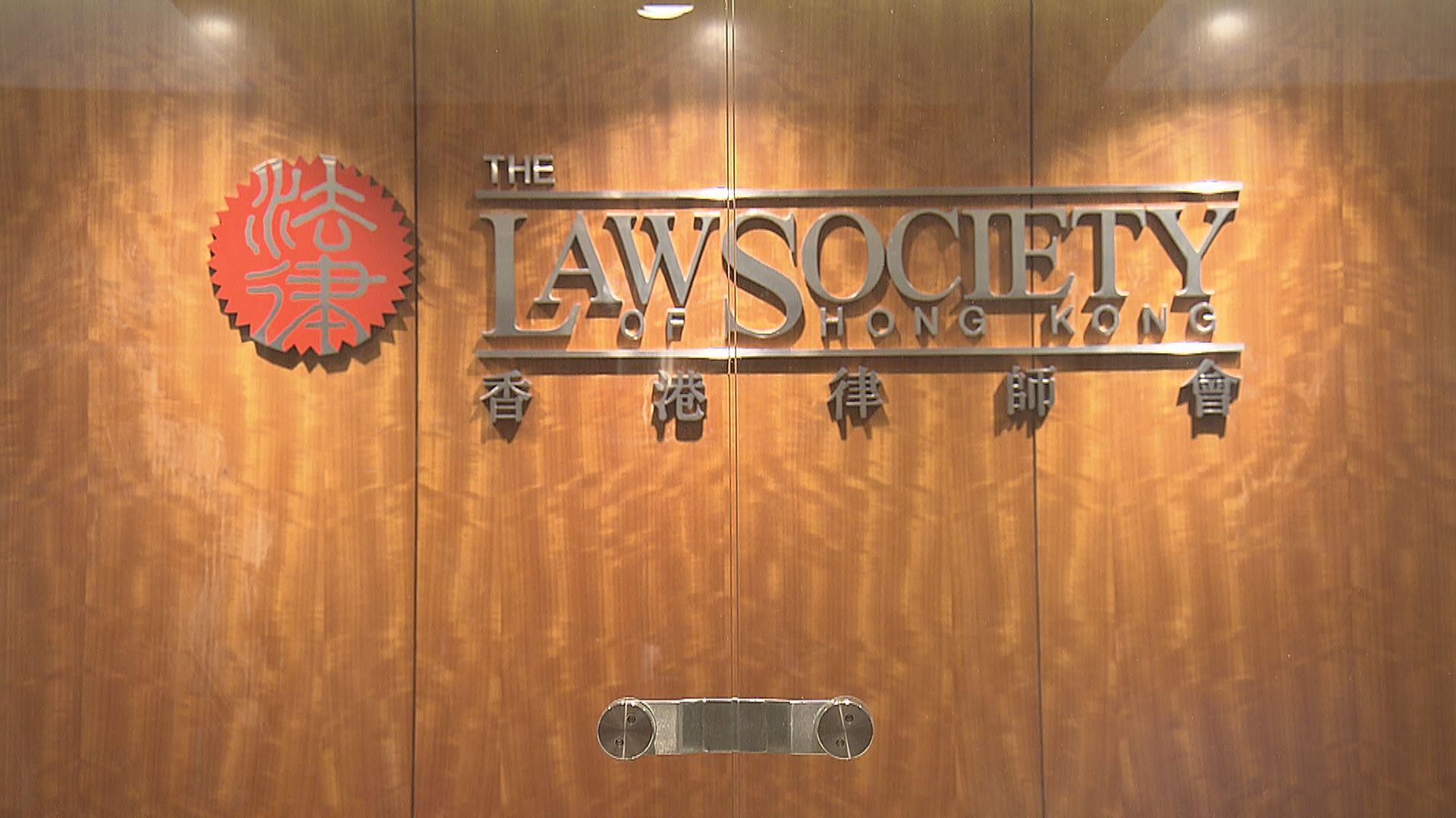 律師會指張達明違反保密責任 通過對其不信任動議