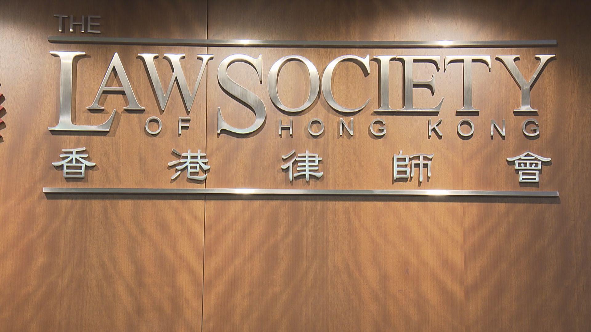 張達明辭任律師會理事 律師會尊重其決定
