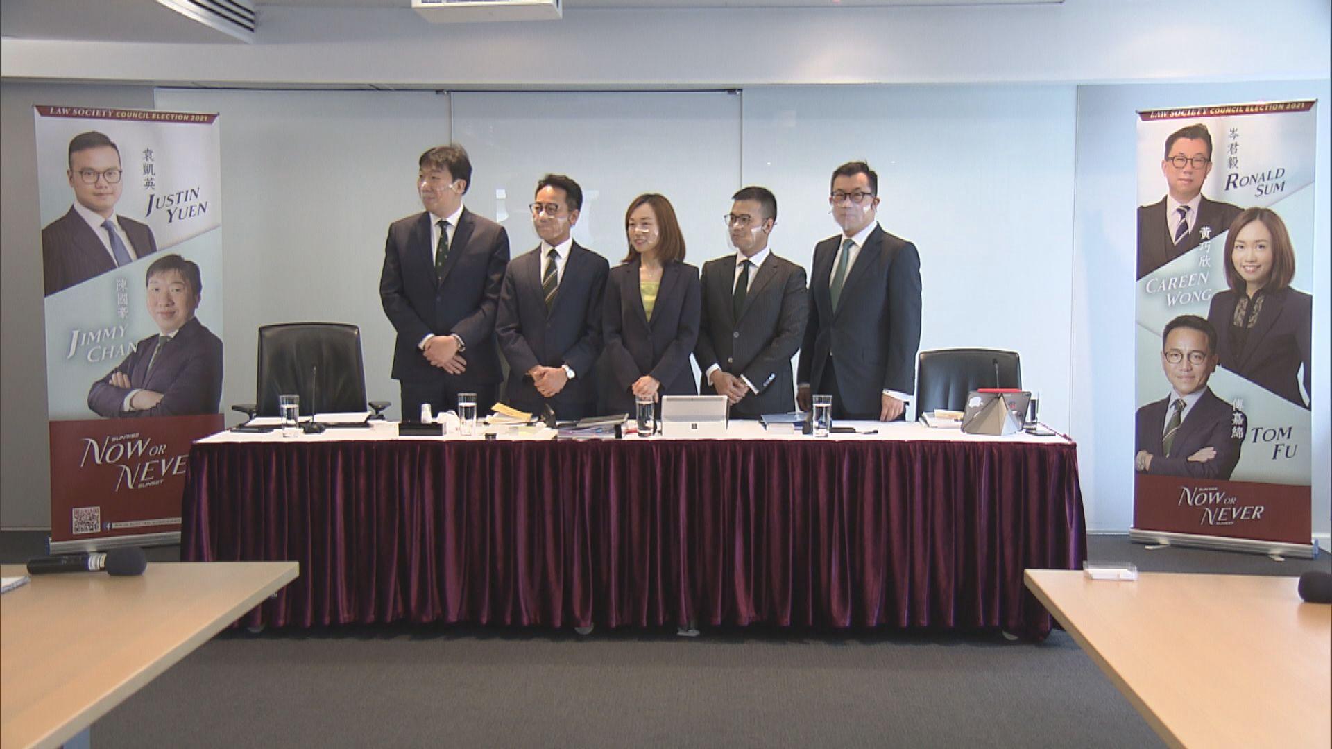 律師會下月底改選 理事黃巧欣爭連任組五人名單