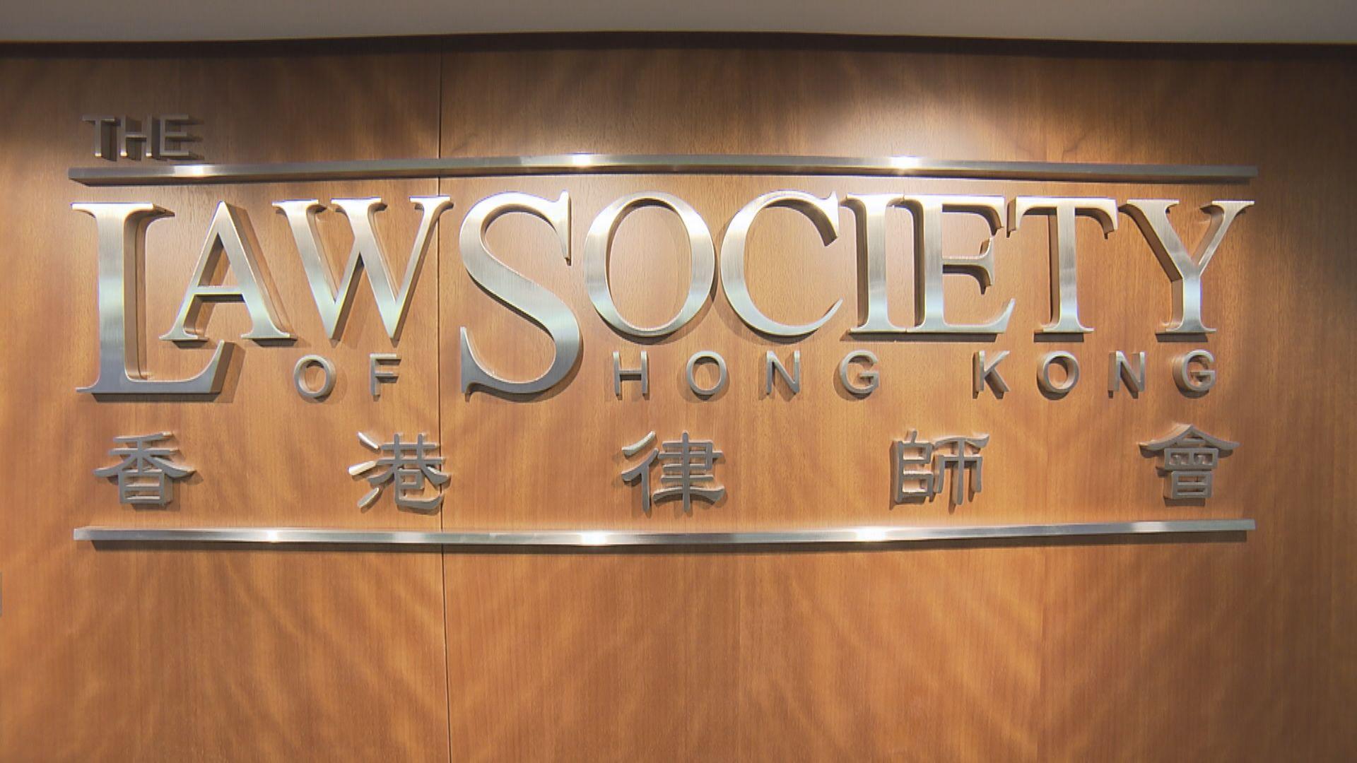 香港律師會會長對總裁判官接恐嚇感震驚 促政府嚴肅跟進
