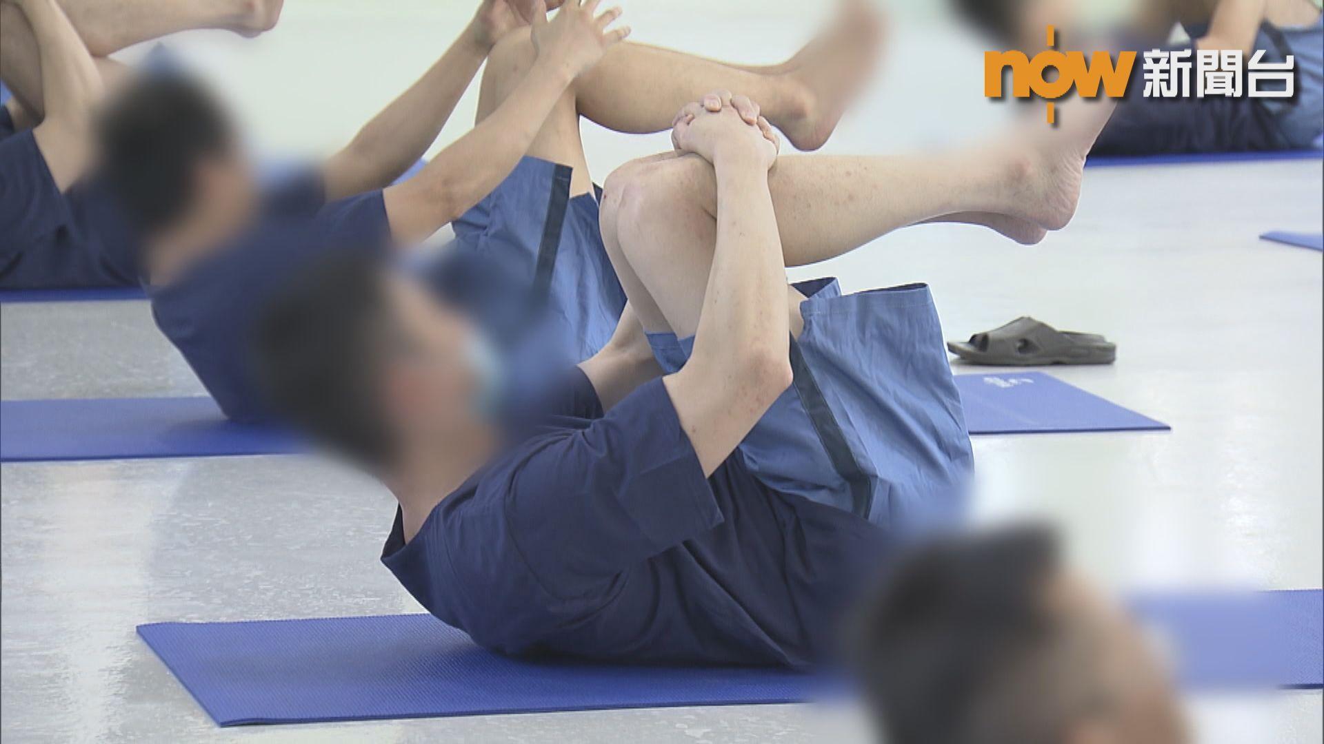懲教署首次為甲類還押人士提供瑜伽班