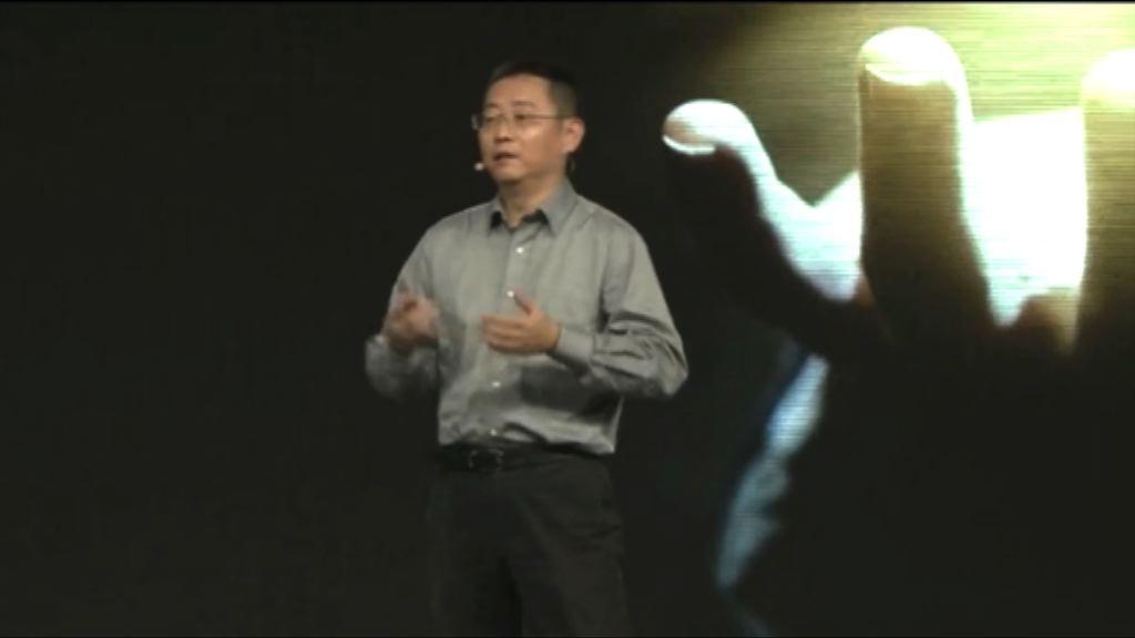 【樂視亂局】梁軍接任樂視網法人代表