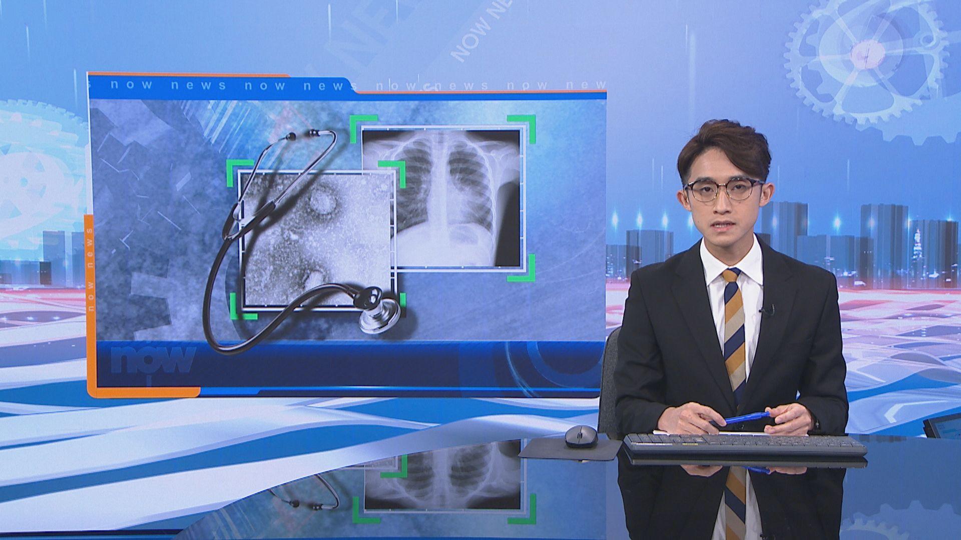內地新型冠狀病毒肺炎增至568宗 17死全在湖北