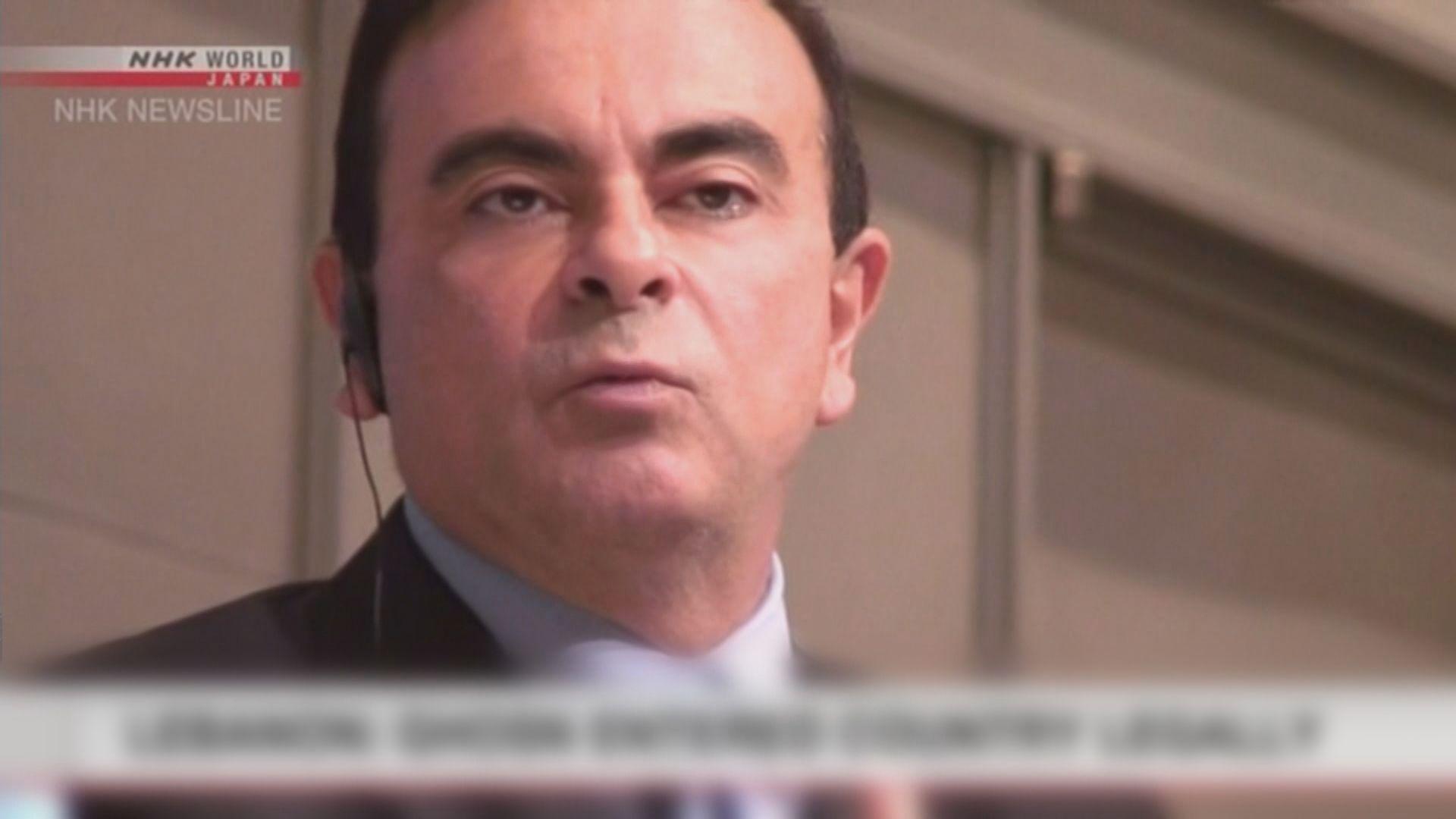 日本媒體指戈恩持兩本法國護照 其中一本入境黎巴嫩