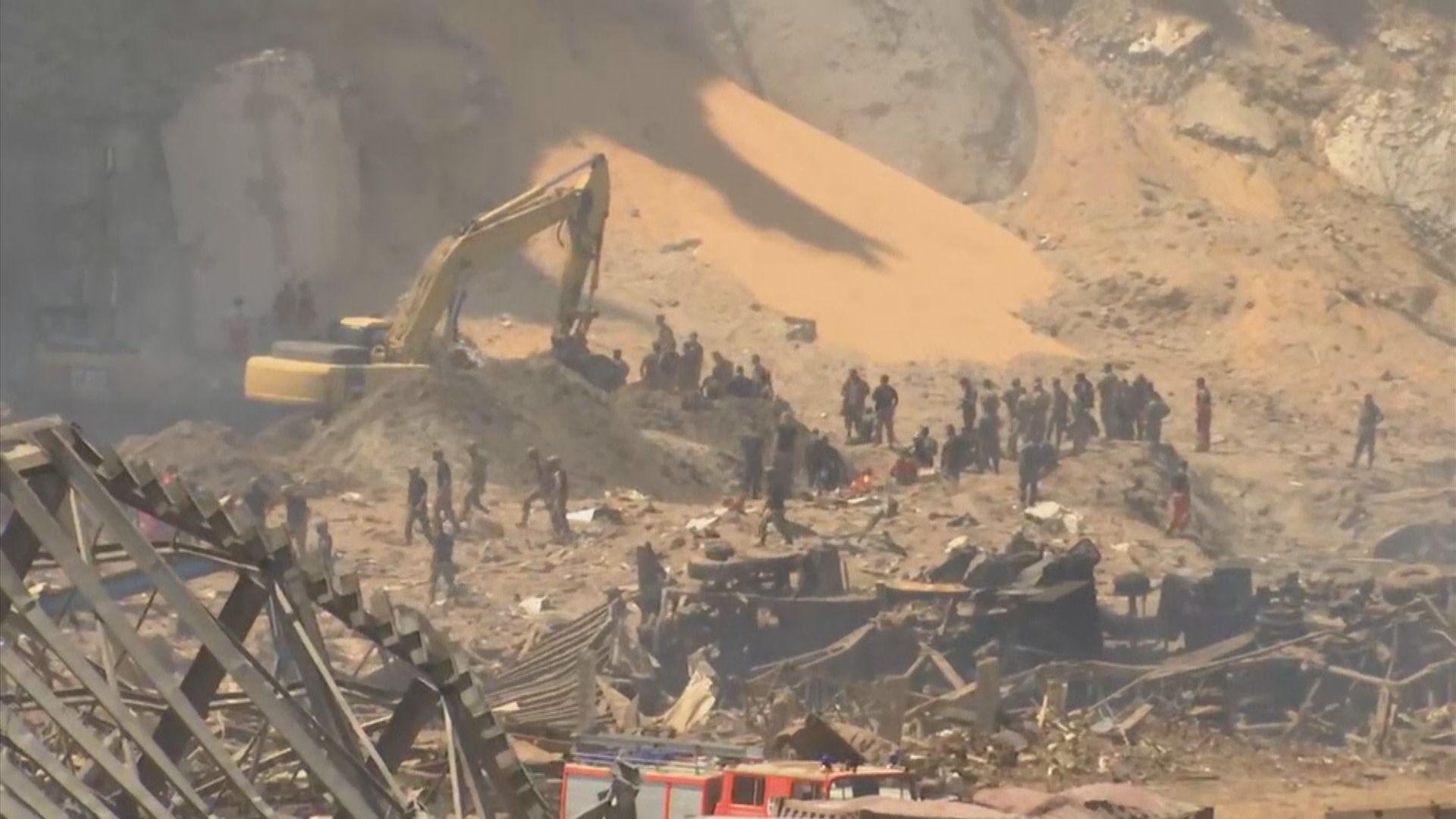 貝魯特大爆炸釀135死逾五千傷 當局展開調查及軟禁港口官員