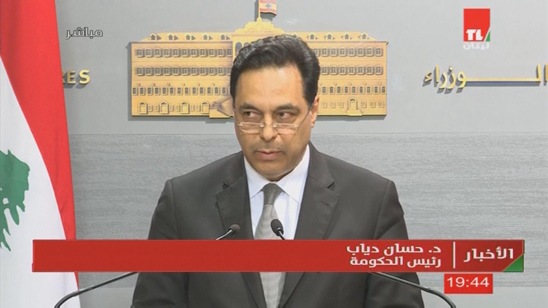 黎巴嫩總理呼籲提前舉行國會選舉