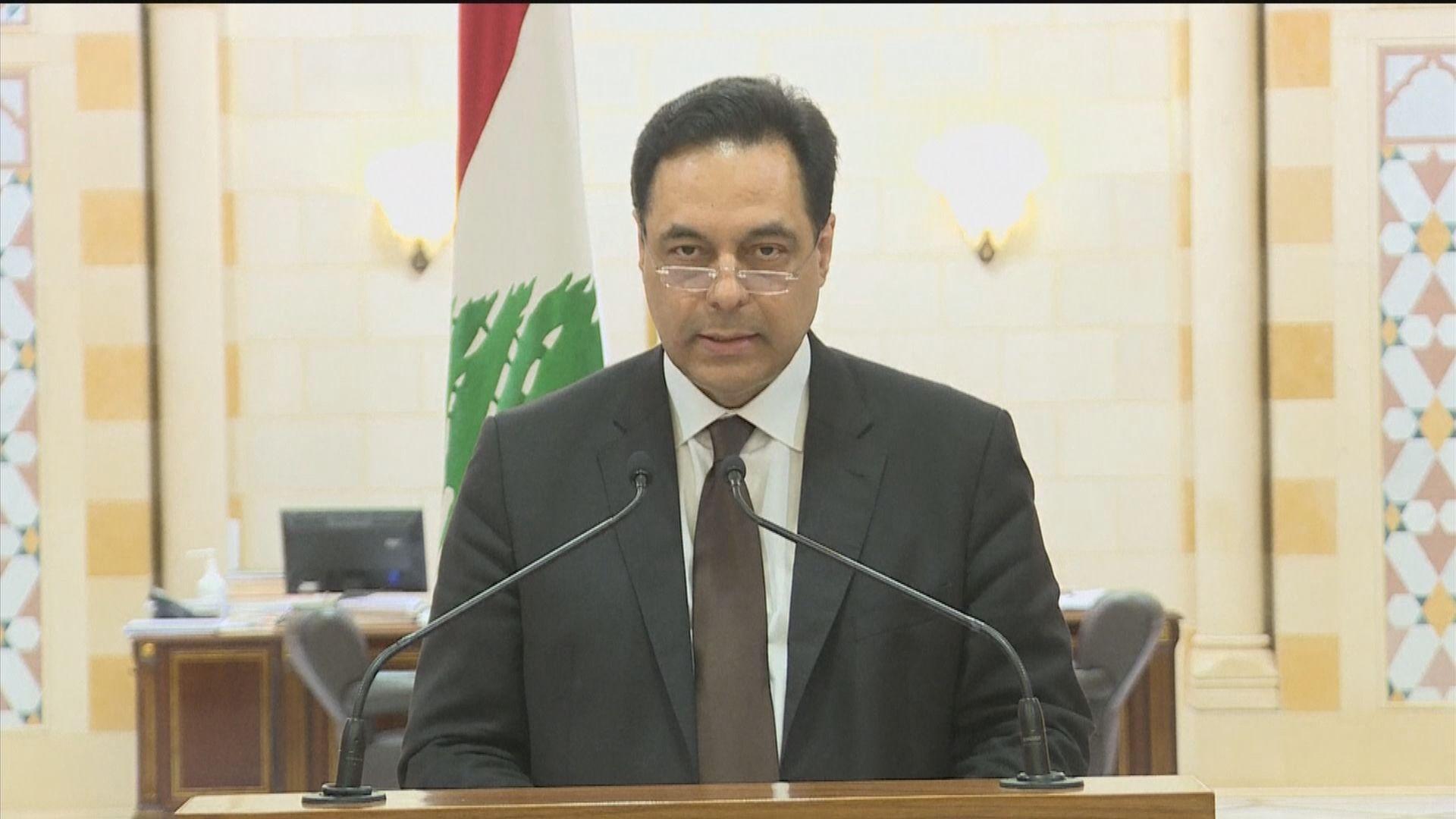 黎巴嫩總理宣布政府總辭