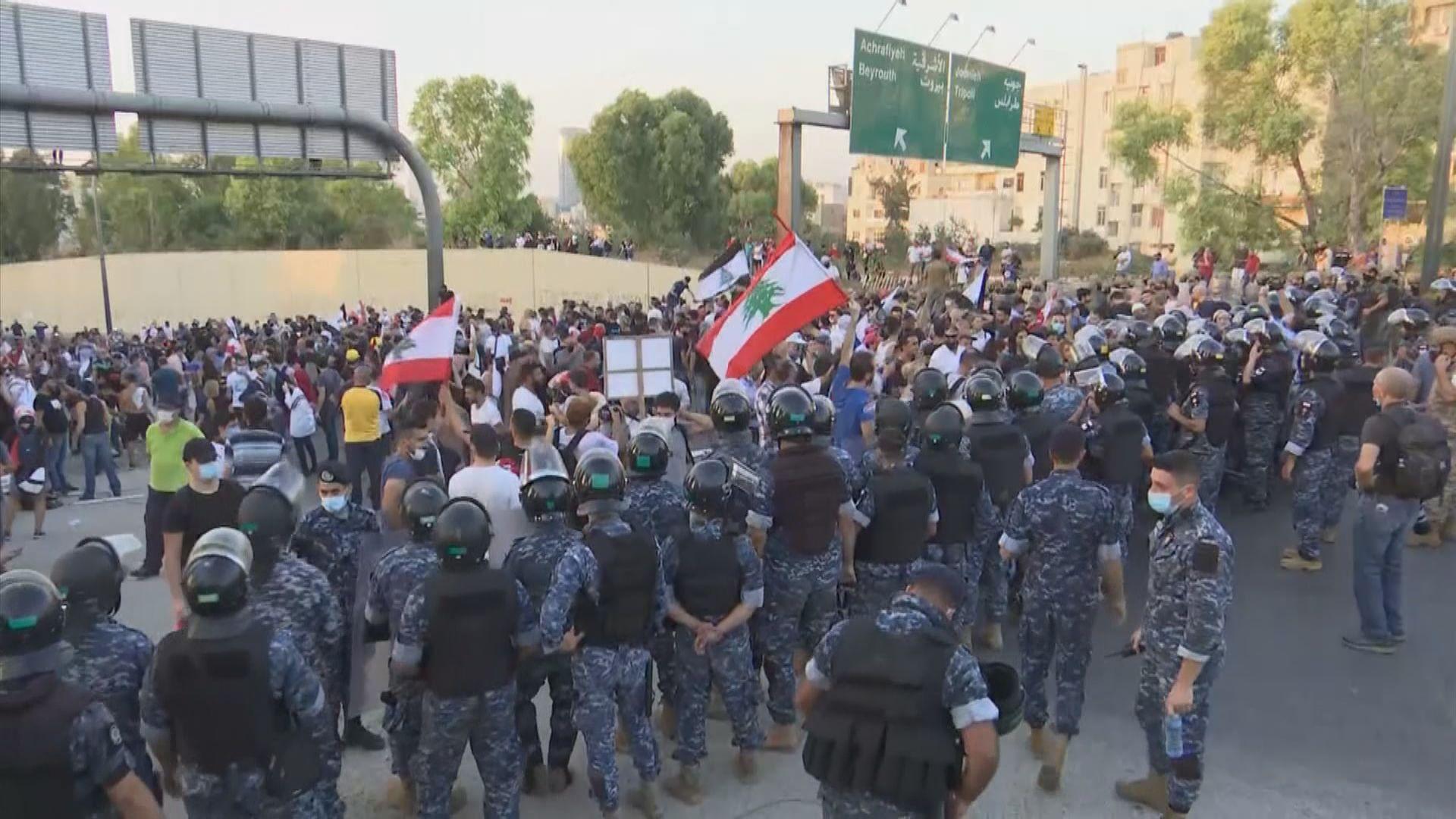 黎巴嫩再有反政府示威 要求當局為上月初爆炸負責
