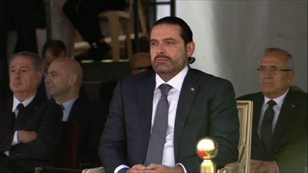 哈里里出席黎巴嫩獨立日閲兵