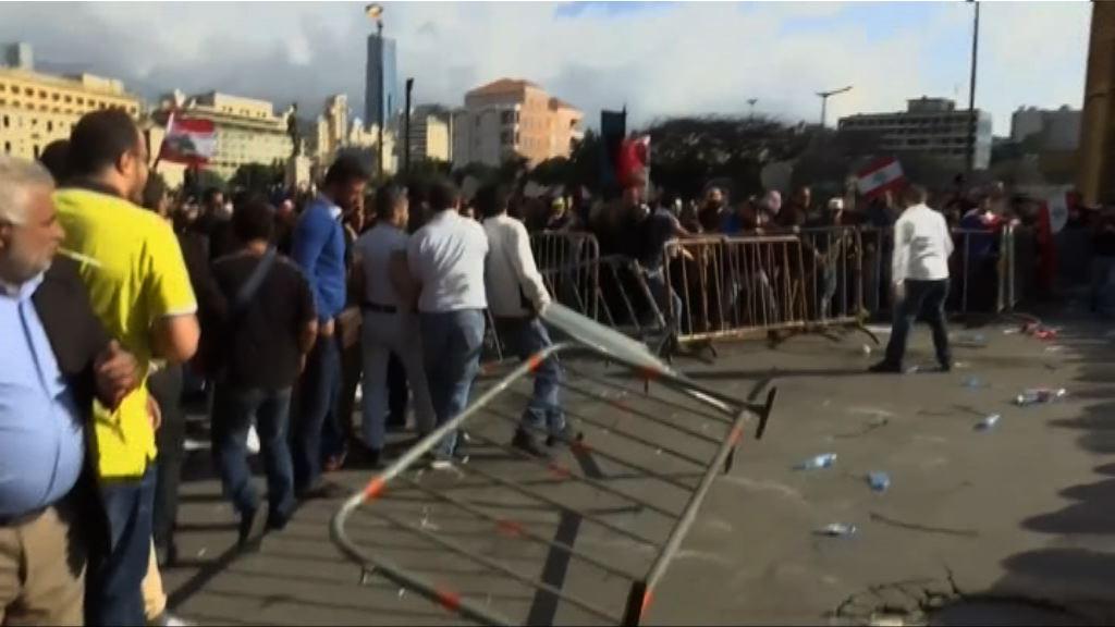 黎巴嫩民眾示威抗議政府加稅