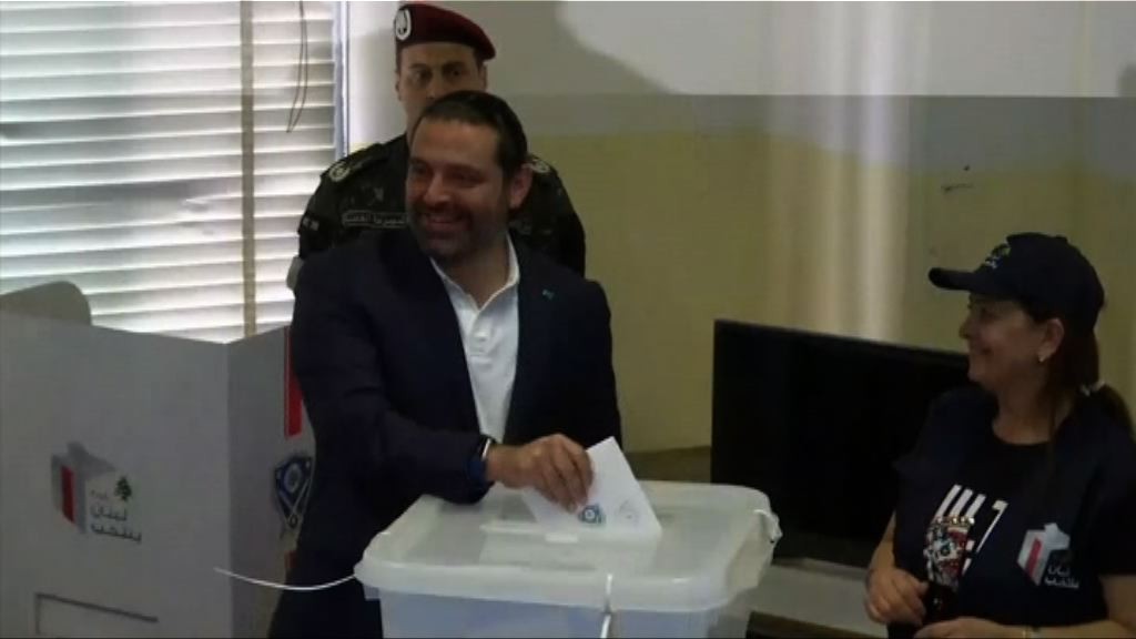 黎巴嫩時隔九年舉行大選