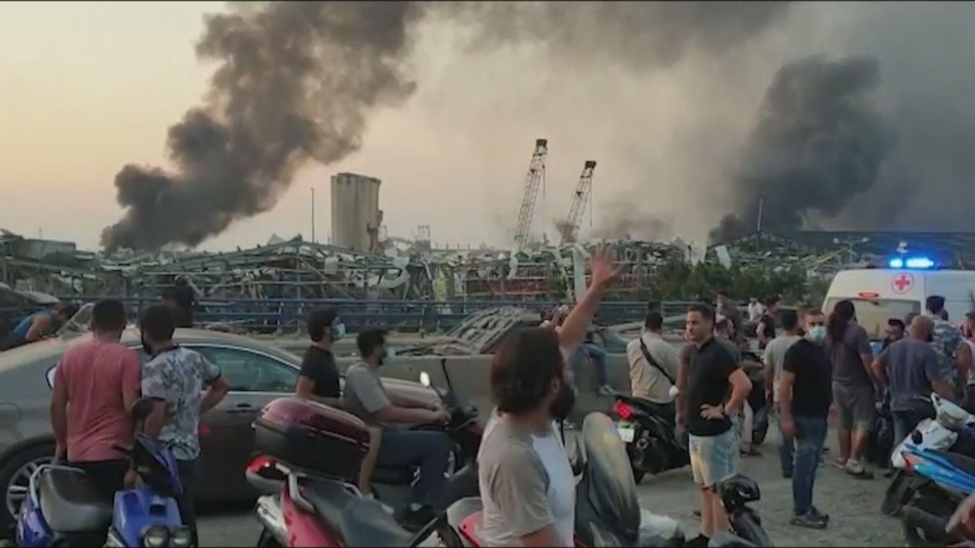黎巴嫩倉庫大爆炸至少70死四千傷 周三為全國哀悼日