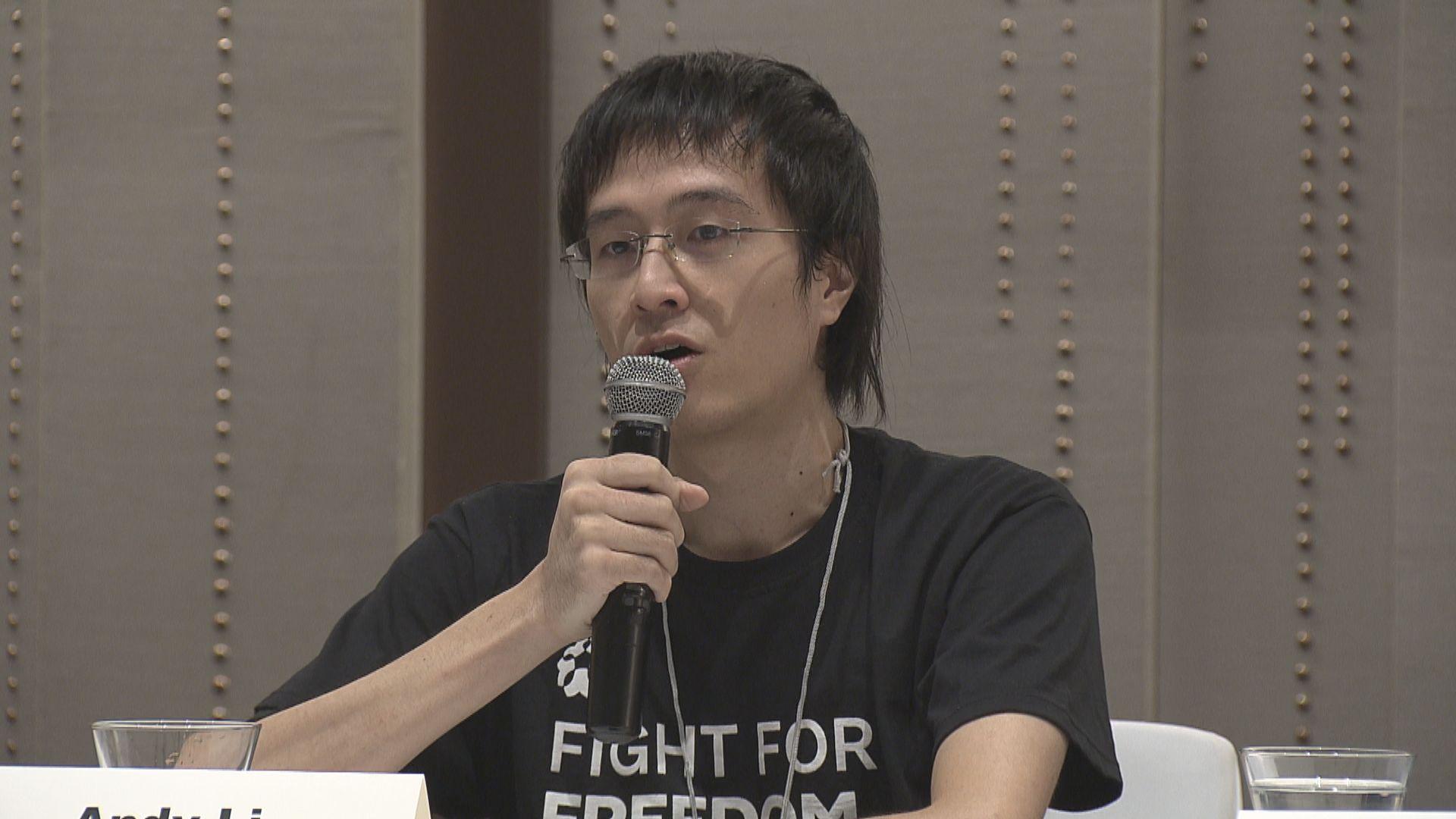 李宇軒代表律師:絕非官派律師 沒義務傳達詳細情況