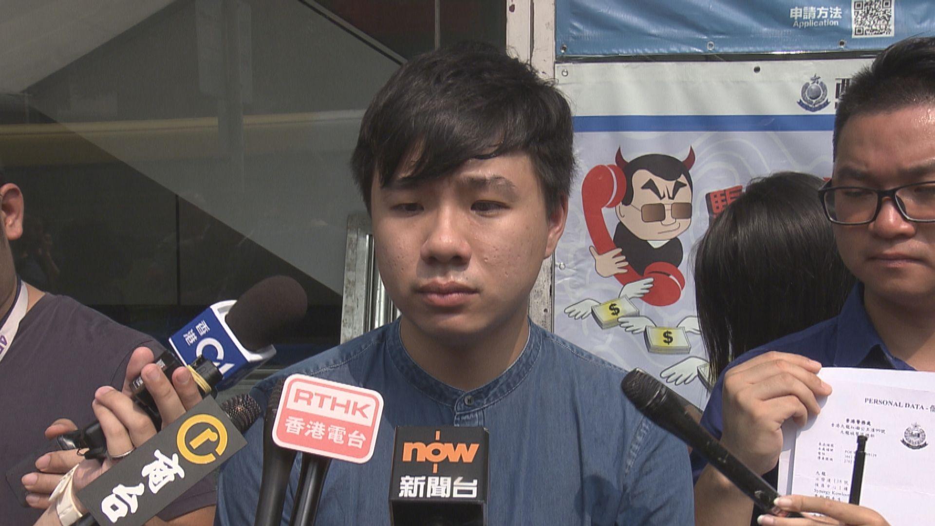 被裁定非妥為當選 九龍城區議員李軒朗放棄上訴
