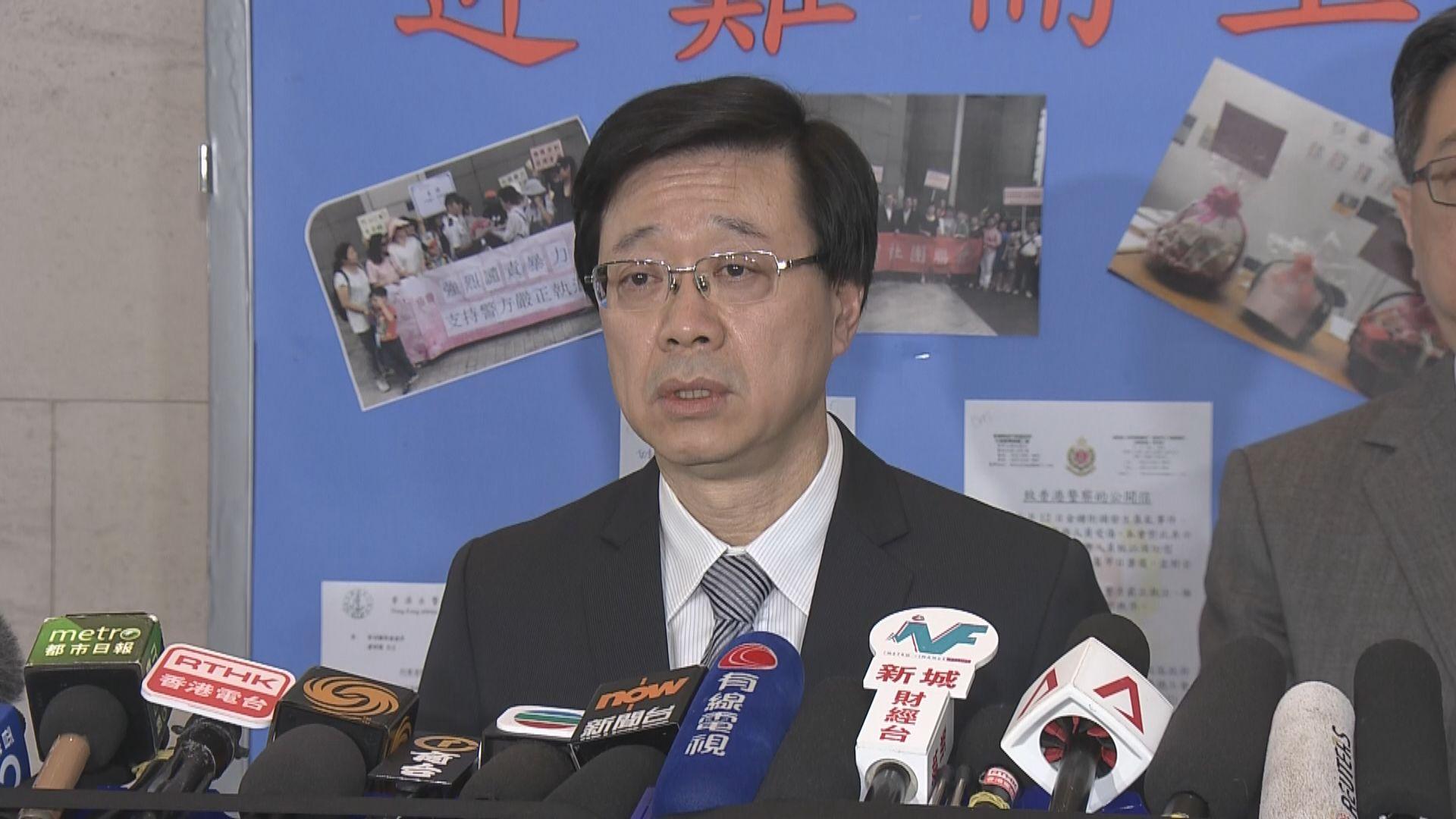 李家超籲示威者勿將對政府不滿向警隊發洩