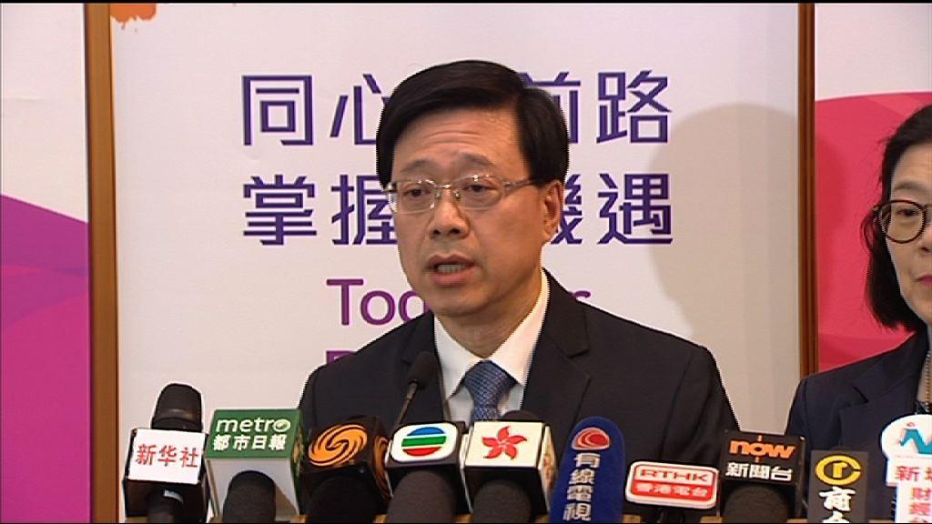 本港首七個月整體罪案平穩下降
