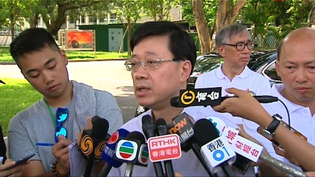 李家超訪問廣州及深圳兩天